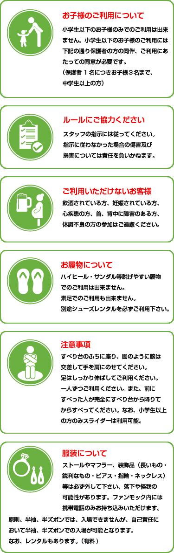 予約 ファンザ 株式会社ザ・カンパニー チケット予約