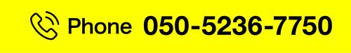 Phone 050-5236-7750